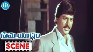 Prema Yuddham Movie Scenes - Mohan Babu Introduction || Nagarjuna || Amala || Hamsalekha - IDREAMMOVIES