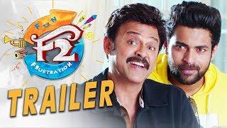 F2 Trailer - Venkatesh, Varun Tej, Tamannaah, Mehreen Pirzada | Anil Ravipudi, Dil Raju - DILRAJU