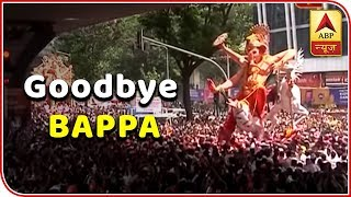 Mumbai: Bidding goodbye to Bappa amid heavy security - ABPNEWSTV