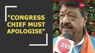 Rafale deal: Rahul Gandhi should apologize to the nation, says BJP leader Kailash Vijayvargiya - ZEENEWS