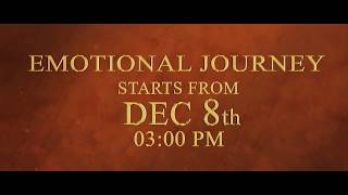 Entha Manchivaadavuraa Emotional Journey Starts From 8th DEC  | NKR | Sathish Vegesna | Gopi Sundar - ADITYAMUSIC