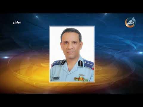 التحالف العربي: خروقات مليشيا الحوثي لوقف إطلاق النار في الحديدة شملت الرماية بمختلف الأسلحة الخفيفة