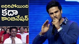 Actor Sudheer Babu Superb Speech @ Spyder Movie Pre Release Event | TFPC - TFPC