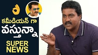 Sunil Confirms His Re-Entry as Comedian | GOOD NEWS FOR SUNIL FANS | TFPC - TFPC