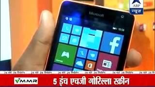 Microsoft launches first non-Nokia Lumia in India - ABPNEWSTV