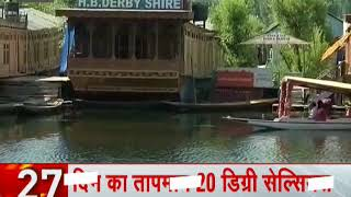 Srinagar receives more tourists due to increasing  temperatures across country - ZEENEWS