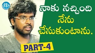 Script Writer P Jaya Kumar Exclusive Interview Part #4 || Saradaga With Swetha Reddy - IDREAMMOVIES