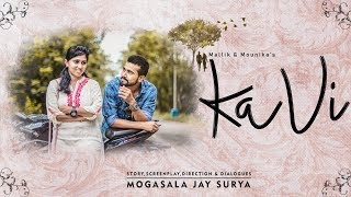 Kavi - latest Telugu Short film 2018 with English subtitles - YOUTUBE