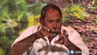 Dandakaranyam Press Meet l R.Narayamurthy - IGTELUGU