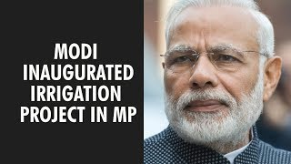 PM Modi inaugurates Mohanpura Irrigation project in MP's Rajgadh - ZEENEWS