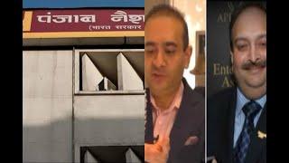 In Graphics: PNB fraud: ED seizes diamonds, jewellery worth Rs 5,100 cr in Nirav Modi case - ABPNEWSTV