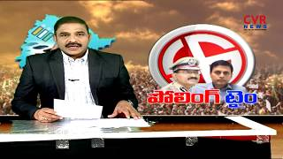 Election Arrangements in Hyderabad | Telangana Assembly Elections 2018 | CVR News - CVRNEWSOFFICIAL