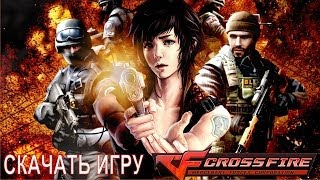 video 2 li game online CrossFire
