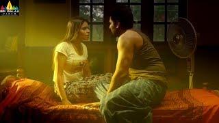 U PE KU HA Theatrical Trailer | Oollo Pelliki Kukkala Hadavidi | Latest Telugu Trailers 2018 - SRIBALAJIMOVIES
