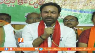 Kishan Reddy Demands All Party Meeting On Panchayat Elections in Telangana | iNews - INEWS