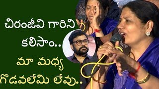 We met Chiranjeevi, we have no issues with them: Jeevitha Rajasekhar | MAA Elections | Naresh Panel - IGTELUGU