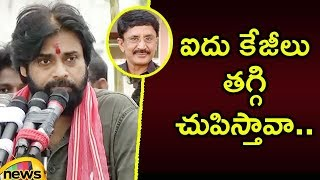 Janasena Pawan Kalyan Counters To TDP MP Murali Mohan Over Visakha Railway Zone | Mango News - MANGONEWS