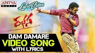 Dam Damare Video Song With Lyrics II  Rabhasa Songs II Jr.Ntr , Samantha, Pranitha - ADITYAMUSIC