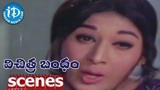 Vichitra Bandham Scenes - Climax Scene || Nageswara Rao, Vanisri - IDREAMMOVIES