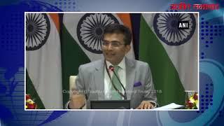 video : वीवीआईपी चौपर घोटाला : भारत ने यूएई से कोई आधिकारिक सूचना प्राप्त नहीं की - विदेश मंत्रालय