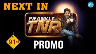 Next In Frankly With TNR #91 - Promo || Talking Movies With iDream - IDREAMMOVIES