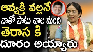 Kalvakuntla Ramya Rao Says Problems Facing With KCR Nephew & TRS Leader Santosh | TVNXT Hotshot - MUSTHMASALA