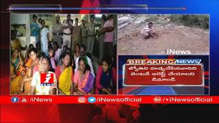 Guntur Police Decides Re Postmortem To Jyoti Dead Body | iNews - INEWS