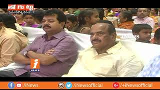 Why Group Conflicts Between TDP Leaders In Anantapur District? | Loguttu | iNews - INEWS