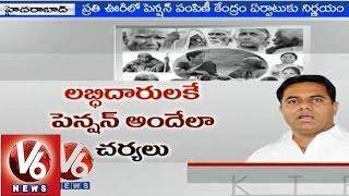 KCR government will starts new pensions on November 8th 2014 - V6NEWSTELUGU