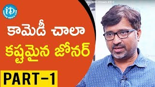 Director Mohan Krishna Indraganti Exclusive Interview - Part #1 || Talking Movies With iDream #412 - IDREAMMOVIES