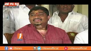 Political Heat In Karimnagar Ahead Of Parliament Elections? | Loguttu | iNews - INEWS