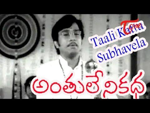 Anthuleni Katha Songs - Taali Kattu Subhavela - Jayapradha - Rajinikanth -Xw1LsO9TZ1I
