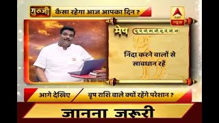 GuruJi with Pawan Sinha: Know how will be your 20th March, 2018 based on your zodiac sign - ABPNEWSTV