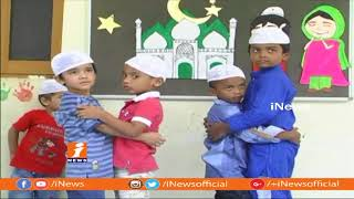 Ramzan Festival Celebrations At Springboard School In Nalgonda | iNews - INEWS