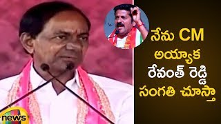 KCR Serious Warning to Revanth Reddy | KCR Speech at Mancherial Meeting | #TelanganaElections2018 - MANGONEWS