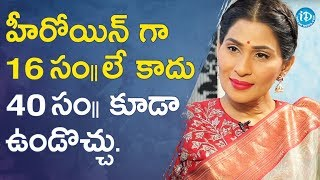 Shreedevi Chowdary About Her Character In Friends In Law Movie || Talking Movies - IDREAMMOVIES