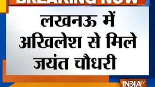 3 उम्मीदवार RLD के टिकट पर चुनाव लड़ेंगे - INDIATV