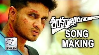 Sankarabharanam Theme Song Making   Nikhil   Nanditha   Review   Lehren Telugu - LEHRENTELUGU