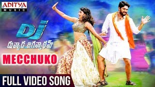 Mecchuko Full Video Song | DJ Full Video Songs | Allu Arjun | Pooja Hegde | DSP - ADITYAMUSIC