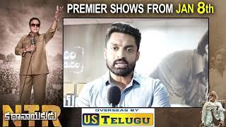 Nandamudri Kalyan Ram invites audiences to NTR Kathanayakudu in USA premieres - idlebrain com - IDLEBRAINLIVE