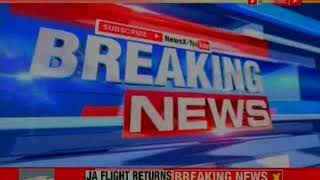 BJP leader Ashwani Upadhyay files a petition in SC challenging Article 370 of the Constitution - NEWSXLIVE
