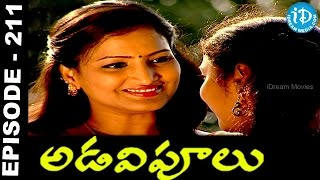 Adavipoolu || Episode 211 || Telugu Daily Serial - IDREAMMOVIES