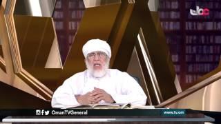 في رياض السنة | الجمعة 7 رمضان 1438 هـ