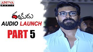 Darshakudu Audio Launch Part - 5 || Darshakudu Movie || Ashok Bandreddi, Eesha Rebba - ADITYAMUSIC
