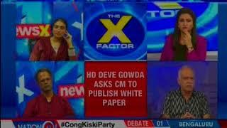 H. D. Kumaraswamy 'Bitter Pill' Drama - Netagiri 'Poisoning' Karnataka? - NEWSXLIVE