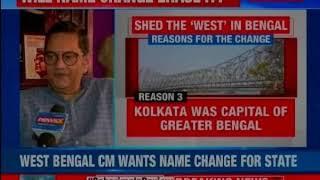 BengalNameChange: West Bengal CM Mamata Banerjee wants name change for state - NEWSXLIVE