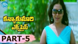 Kanyakumari Express Movie Part 5 || Suresh Gopi, Lena, Babu Antony || T S Suresh Babu || Sharath - IDREAMMOVIES