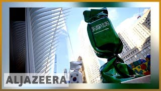 🇸🇦 🇺🇸 Sculpture with Saudi flag to be removed from Ground Zero l Al Jazeera English - ALJAZEERAENGLISH