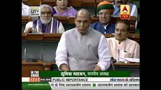 Union Minister Rajnath Singh blames 'fake news' on social media behind mob lynching incide - ABPNEWSTV