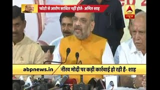 BJP President Amit Shah says, PM's pic with PNB Scam accused Nirav Modi doesn't make him g - ABPNEWSTV